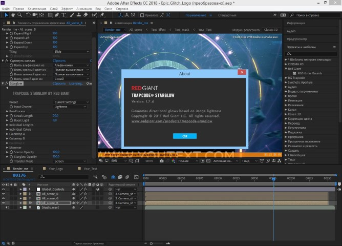 Red Giant Trapcode Suite 16.0.3 Full macOS